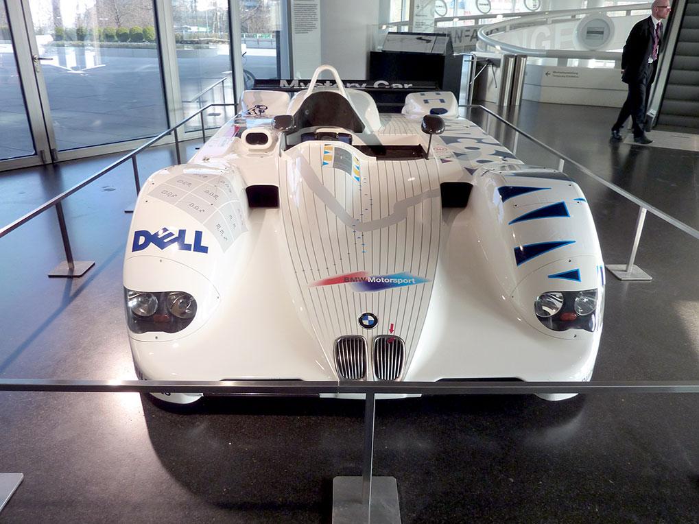 Museum BMW ребус