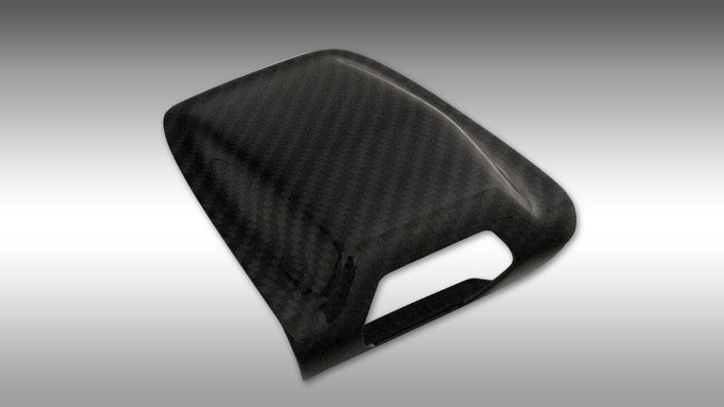Lamborghini LP610-4 Huracan Spyder Novitec rear camera cover