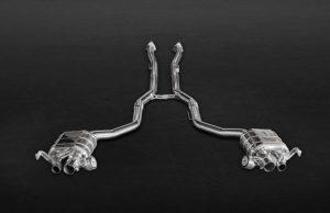 Выхлопная система Capristo Bentley Continental Supersport W12